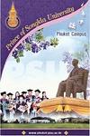 University pamphlet